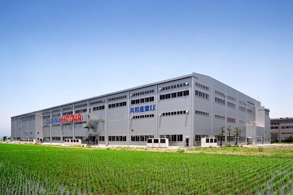 共和産業株式会社 第3工場–2