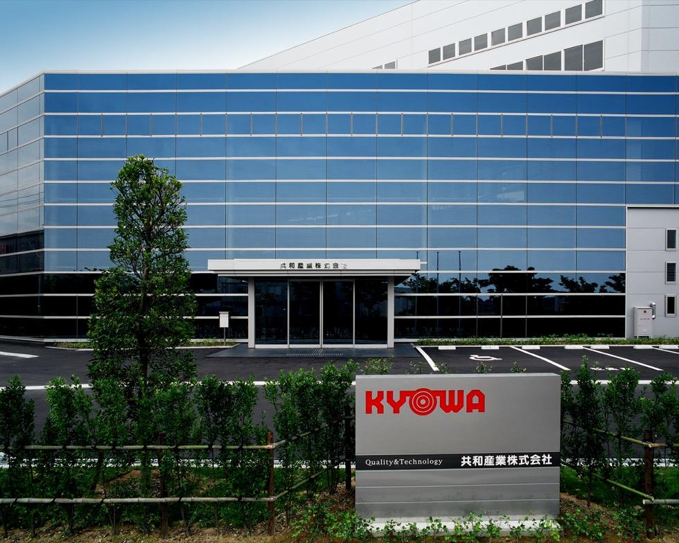 共和産業株式会社 第3工場–3